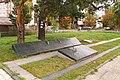 Братская могила жертв политических репрессий.jpg