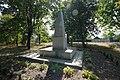 Братська могила воїнів парашутистів Софіївка.jpg