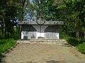 Братська могила радянських воїнів в с. Андріївка.jpg