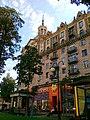 Будинок житловий, в якому мешкав Добровольський3.jpg