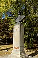 Бюст Боровых Курск парк 1 мая (фото 3).jpg