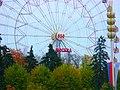 ВВЦ. субботний вечер. Moscow, Russia. - panoramio - Oleg Yu.Novikov (5).jpg