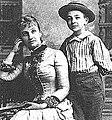 Варвара Мак-Гахан с сыном.jpg