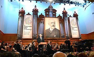 International Tchaikovsky Competition - Vladimir Putin at a ceremonial gala winners of the XV International Competition
