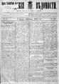 Вологодские губернские ведомости, 1904.pdf