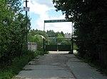 Ворота въезда в СНТ Надежда. - panoramio.jpg