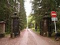 Ворота въездные (столбы); Гефсиманский скит, Валаамский монастырь.jpg