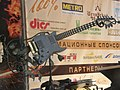 Выступление Энвера измайлова на 12 кузнечном фестивале 06.jpg