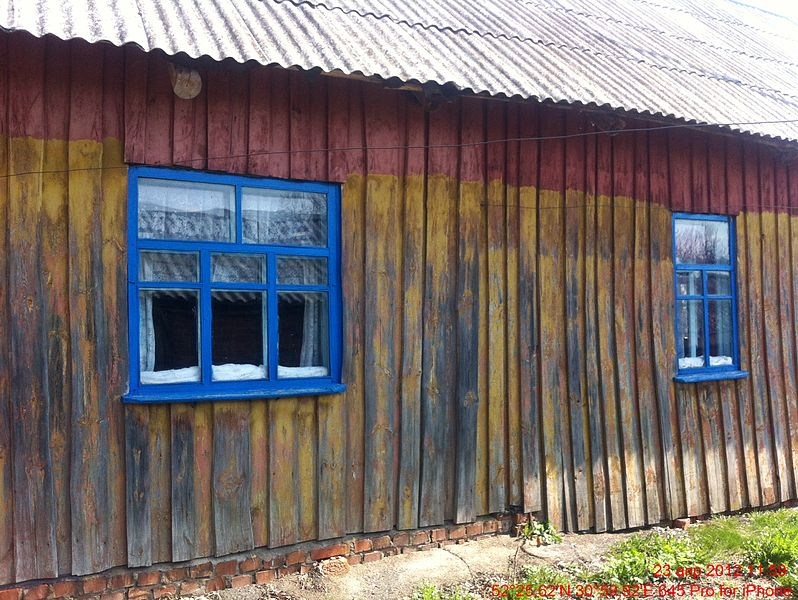 File:Домик в деревне3.JPG