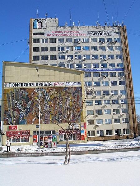 File:Дом Печати - panoramio.jpg