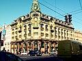 Дом компании «Зингер» г. Санкт-Петербург.jpg