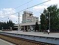 Железнодорожный вокзал станции Пятигорск.jpg