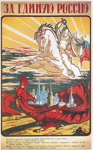 Princess and dragon - Russian civil war propaganda poster:   White Russian knight is fighting the  Red Russian dragon