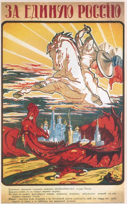 "White propaganda poster ""For united Russia"" representing the Bolsheviks as a fallen communist dragon and the White Cause as a crusading knight Za edinuiu Rossiiu.jpg"