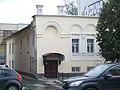 Здание Демидовского института в Екатеринбурге.jpg