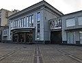 Здание кинотеатра.jpg