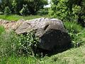 Камень. Подзітва (02).jpg
