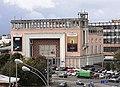 Кинотеатр Родина, Измайловский Вал ул., дом 5, Восточный округ, Москва.jpg