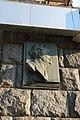 Київ, Барельєф на честь Г. Димитрова, болгарського революціонера, Ділова вул. 7.jpg