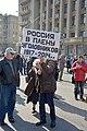 Марш правды (13.04.2014) Россия в плену уголовников.jpg