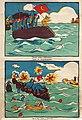 Маяковский Плакат Плыли этим месяцем турки с полумесяцем.jpg