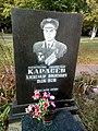 Могила Героя Радянського Союзу Карасьова О.М. (1916-1991рр.),вул. Кленова, 5, кладовище «Яцево», центральна алея, праворуч від входу.jpg