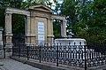 Могила художника И. К. Айвазовского, 1900 г. Феодосия.jpg