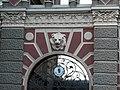 Національний банк України1.jpg