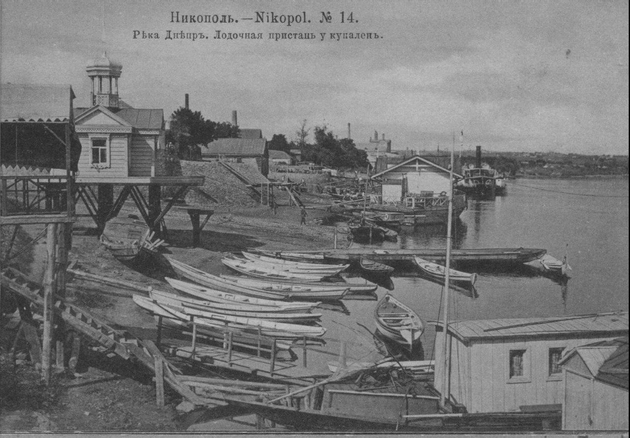 Лодочная пристань. Начало XX века