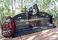 Обелиск на братской могиле погибших катерников ( юнга-герой Саша Ковалёв).jpg