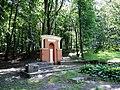Остатки памятника учителю и городскому советнику Адольфу Хайденрайху.jpg