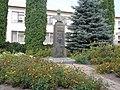 Пам'ятник Миха́йлу Заха́ровичу Бондаре́нко.jpg