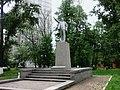 Памятник Ленину на улице Победы - panoramio.jpg