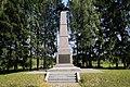 Памятник лейб-гвардии Литовскому полку от Московского полка.jpg
