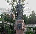 Пам'ятник російській імператриці Катерині II.jpg