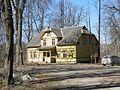 Парк Zasas parks (10) - Bontrager - Panoramio.jpg