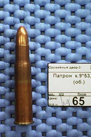 9×53mmR