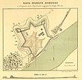 План Ленкоранской крепости и её осады.jpg