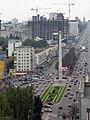 Площадь и проспект Победы.JPG