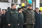 Президент України Петро Порошенко привітав молодих офіцерів з випуском 8776 (16919146676).jpg