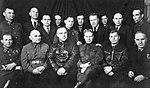 Работники оборонной промышленности в редакции газеты «Правда».jpg