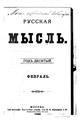 Русская мысль 1889 Книга 02.pdf