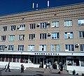 Сальск, городская поликлиника.jpg