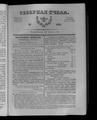 Северная Пчела 1831 №169 (30 июля).PDF