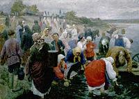 Сычков Водосвятие 1916.jpg