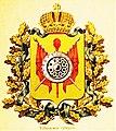 Тобольская губерния изд.Сукачова.JPG