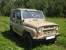 УАЗ-31512.jpg