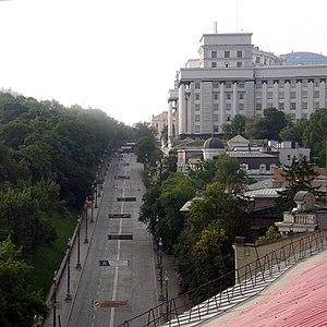 Lypky - Image: Улица Грушевского вверх от Музейного переулка