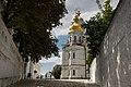 Успенський собор - Catedral de la ASuncion.jpg