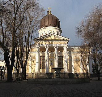 Transfiguration Cathedral in Odessa - The rebuilt cathedral